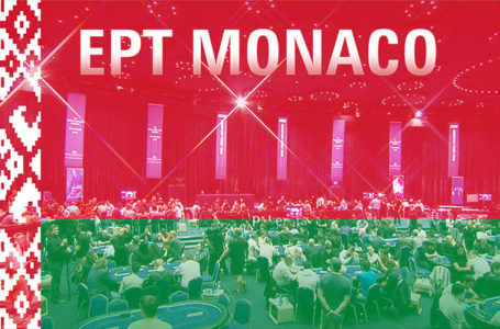 Belarusians on EPT Monte Carlo